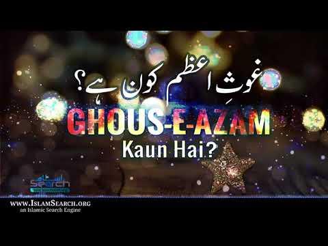 Ghous e Azam Kaun Hai? || IslamSearch