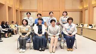 女性が輝くTOKYO懇話会~建設業編~ダイジェスト版