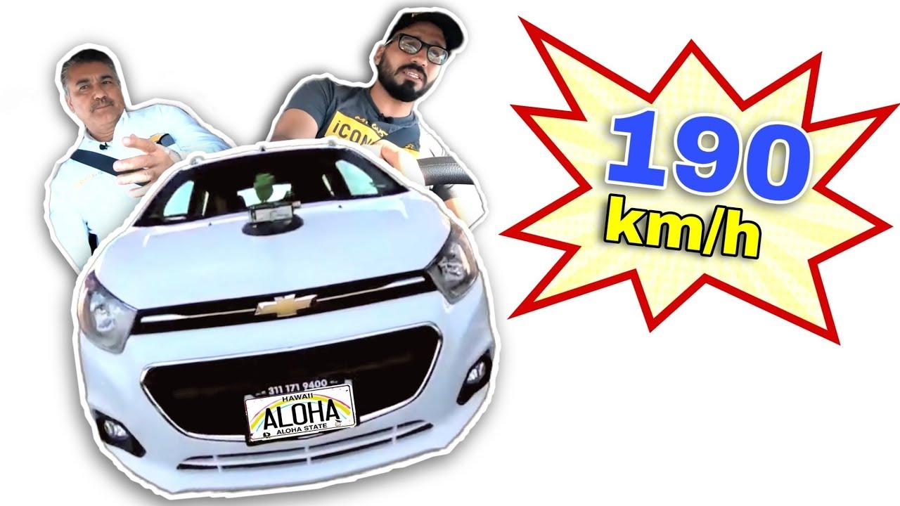 Todo Sobre Chevrolet Spark 2020 El Mas Equipado Youtube