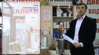 Окна Мебитар.  Производство и продажа ПВХ окон.(Как выбрать стеклопакет для окон ПВХ?, 2014-03-31T08:42:12.000Z)
