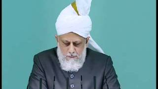 (Bengali) Friday Sermon 10th Sep 2010 A discourse on various prayers at the last day of Ramadhan