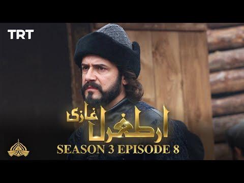 Ertugrul Ghazi Urdu | Episode 08| Season 3