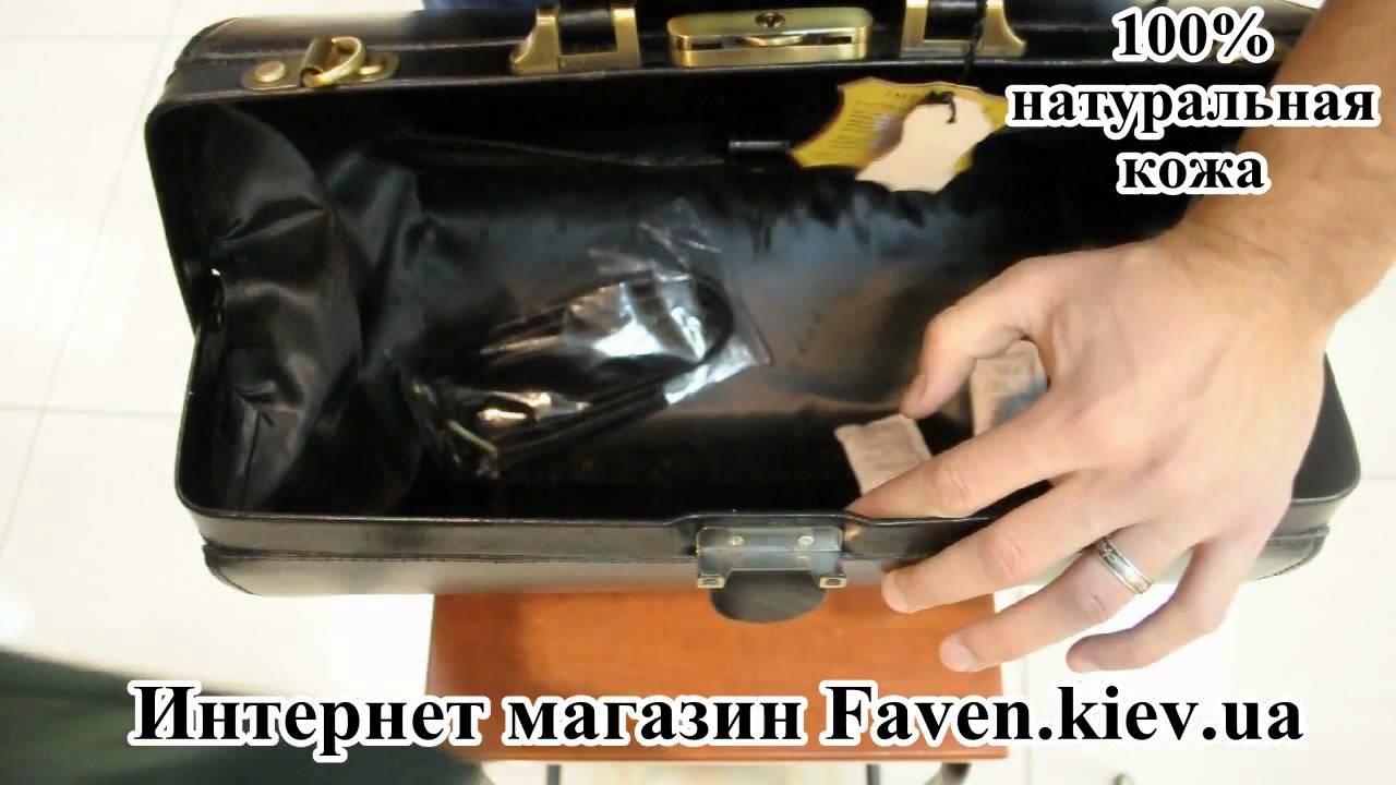 Самодельный кожаный портфель - YouTube