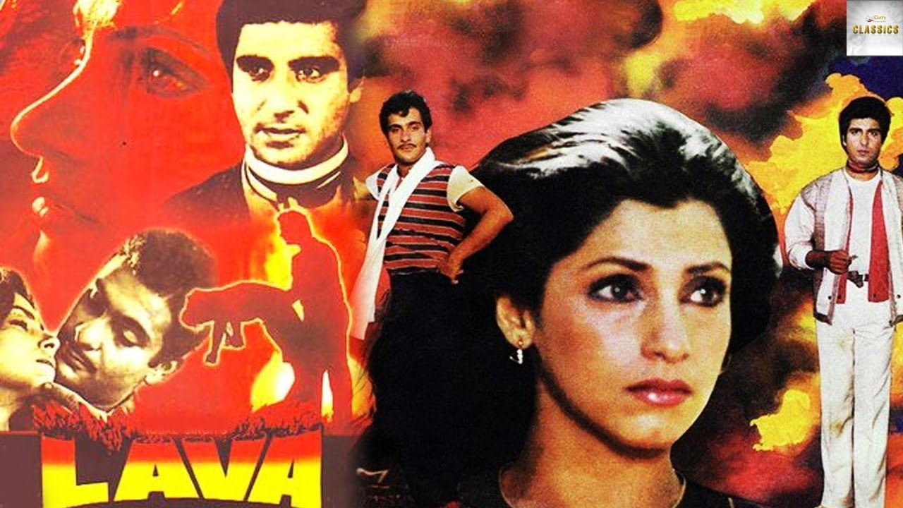 Lava (1985) Super Hit Bollywood Movie | लावा | Raj Babbar, Dimple Kapadia  Rajiv Kapoor