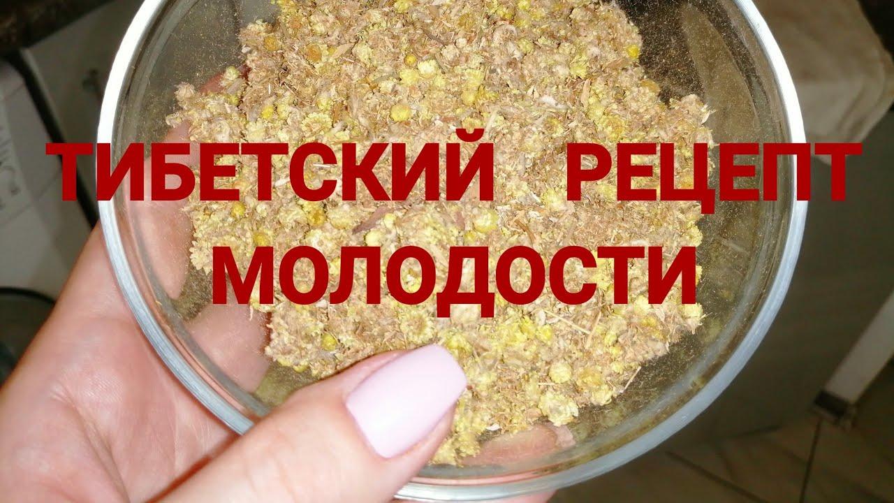 сбор трав для похудения рецепты