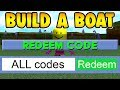 All available codes in build a boat free items mp3
