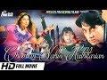Choorian Nahin Hathkarian Full Movie Moamar Rana Saima Saud Pakistani ...