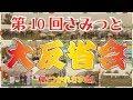 生配信 - YouTube