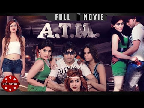ATM | New Nepali Full Movie 2075/2018 Ft Jiya Kc, Sabina Karki, Sonia Sharma, Dinesh Thapa, Khusbu