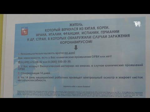 Профилактические меры в Краснознаменске