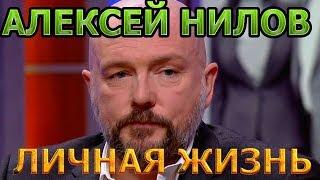Алексей Нилов - биография, жена, дети. Актер сериала Условный мент