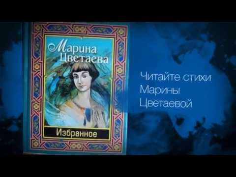 Изображение предпросмотра прочтения – НатальяДолина читает произведение «В огромном городе моем ночь» М.И.Цветаевой