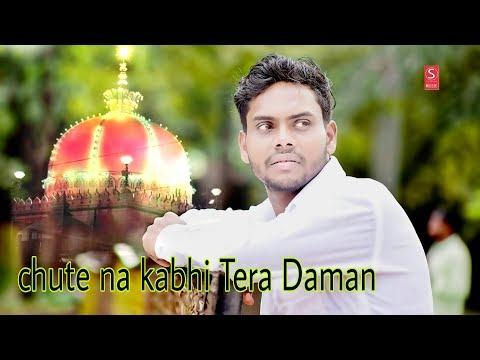 delhi-rajasthan-tumhara-ya-khwaja-dj-naat-qawwali.