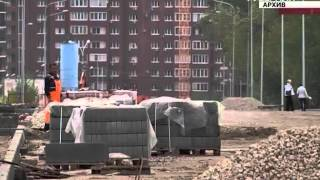 видео Откроют Ново-Садовую