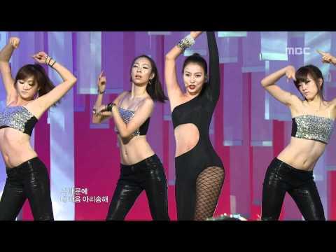 Hwang-bo - R2SONG, 황보 - 아리송, Music Core 20090829