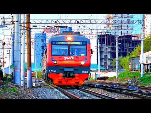 Railway. Intercity EMU Train ED9M-0266 / Междугородный электропоезд ЭД9М со Спасска