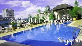Bayview Hotel Singapore 3* Сингапур(Отель Bayview Hotel Singapore 3* Сингапур В отеле Bayview Singapore вам будут предложены просторные номера с окнами от пола..., 2015-09-27T09:40:08.000Z)