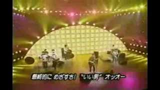 作詞作曲:小沢健二.