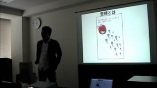 現在、大阪市内の産婦人科の中で史上最年少部長として、産科と婦人科全...