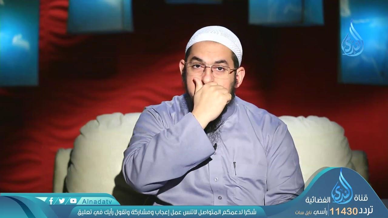 الندى:لقاء الله  | ح15 | الإيمان حياة | الشيخ الدكتور محمد سعد الشرقاوي