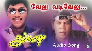 Velu Vadivelu Song | Looty | Sathyaraj | Deva | Vaali