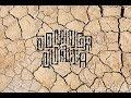 Dominga quinta - Luz del amanecer en HD + Letra
