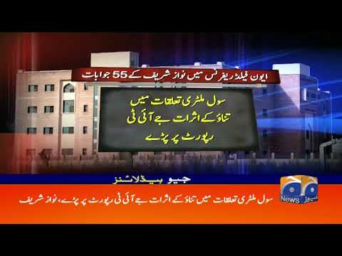 Geo Headlines - 08 AM - 22 May 2018