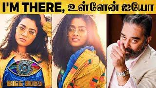 "BIBB BOSS 4: கடைசி நொடியில் போட்டு உடைத்த உண்மை, ""உள்ளேன் ஐயா"" – Gayathrie | Kamal, Vijay Tv"