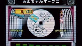 【2013/10/19】3DSのバンブラP(しもべツール)でもあまちゃんテーマ作...