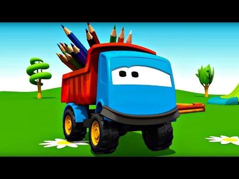 Мультфильмы 3d. Раскраска. Цвета для детей. Грузовичок Лева - учим цвета, раскрашиваем поезд