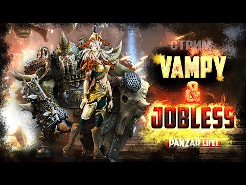 видео: panzar. Паблик. vampy/tesarion + stfu