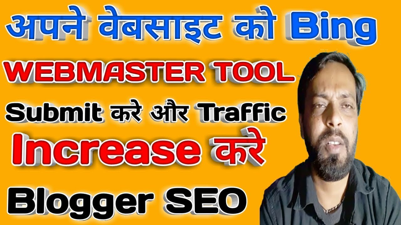blogger seo tutorial how to submit your blog xml sitemap to bing