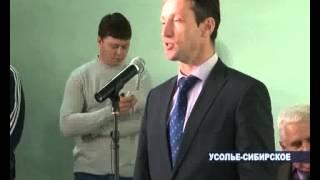 видео Велоклассы