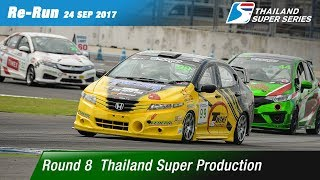 Thailand Super Production Round 8 @Chang International Circuit Buriram