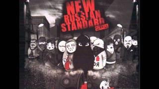 Igor feat. Kool Savas - Intro NRS