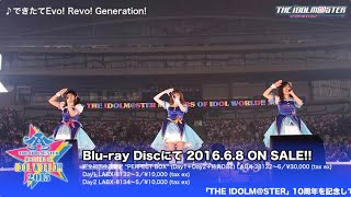 THE IDOLM@STER M@STERS OF IDOLWORLD!!2015 Live Blu-ray 【第一弾】