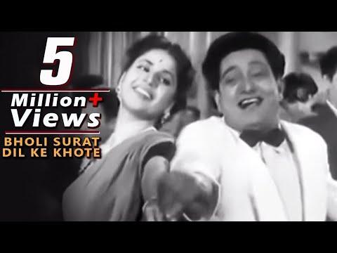 Bholi Surat Dil Ke Khote | Albela (1951) Songs | Bhagwan Dada | Geeta Bali | C Ramchandra
