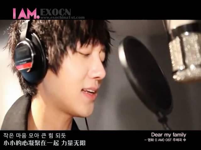 Lirik Lagu SMTOWN – Dear My Family dan Terjemahan
