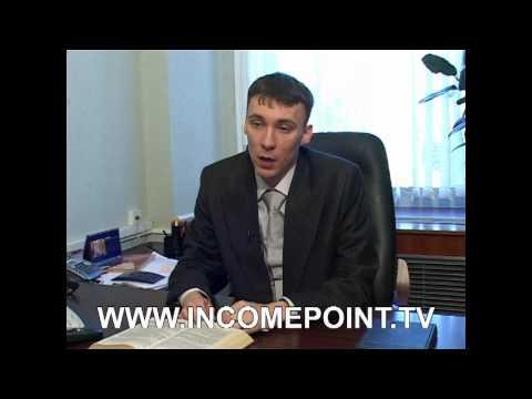 IncomePoint.tv: документы на земельный участок
