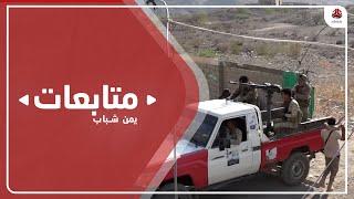 تطورات الاوضاع وتطبيع الحياة في المواقع المحررة بمديرية جبل حبشي