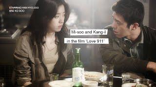mi-soo  kang-il from love 911