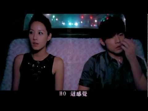 Jay Chou - I'm Not Worthy