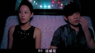 Jay Chou - I'm Not Worthy thumbnail