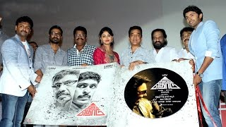 Sigaram Thodu Audio and Trailer Launch