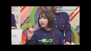 Shida Manaka 志田愛佳.