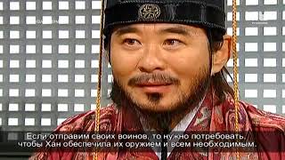 Ханзада Жумонг 17 бөлім