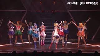 ミュージカル「美少女戦士セーラームーン- Un Nouveau Voyage-」発売を...