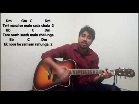 Gehre pyar se tune pyaar kiya..! Hindi worship song...! Guitar Tutorial~