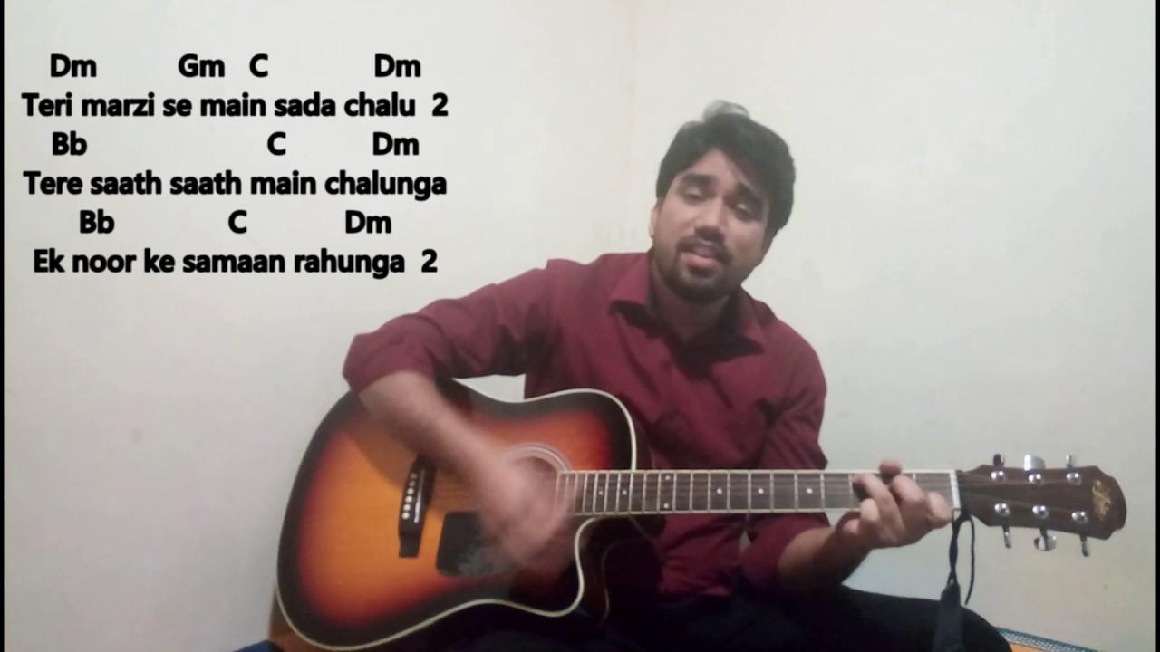gehre pyar se tune pyar kiya song