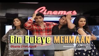 SIT | Bin Bulaye Mehmaan | Official Teaser | Making